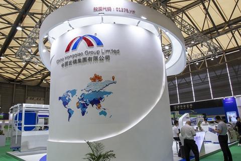 中国宏桥2020年净利超百亿元 同比增七成
