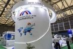 挟铝价涨势 中国宏桥2020年净利超百亿元