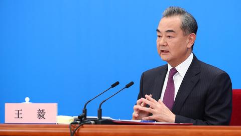直播回放   国务委员兼外交部长王毅答记者问