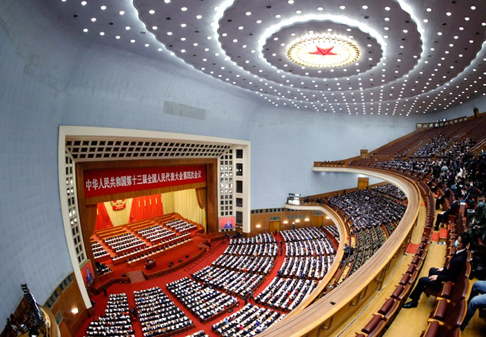 The fourth session of the 13th National People's Congress opened Friday at the Great Hall of the People in Beijing. Photo: Xinhua