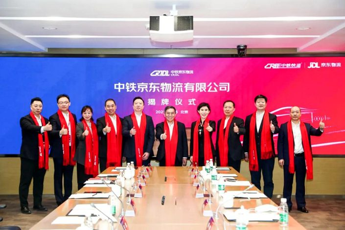 """JD Logistics said the new joint venture would enhance its existing high-speed delivery network, allowing it to create a more """"time-efficient logistics network.""""  Photo: China Railway"""