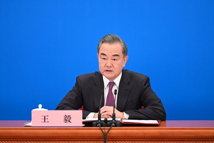 Wang Yi. Photo: Xinhua