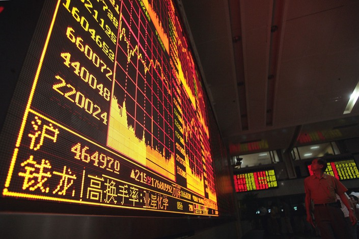 A securities trading hall in Shanghai. Photo: Bloomberg