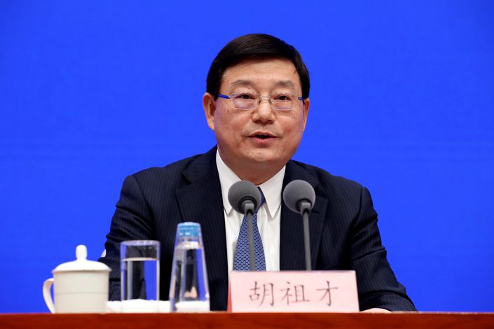 Hu Zucai, deputy head of the National Development and Reform Commission. Photo: VCG