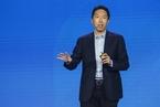 高校慕课平台Coursera拟上市 中国注册学员超300万