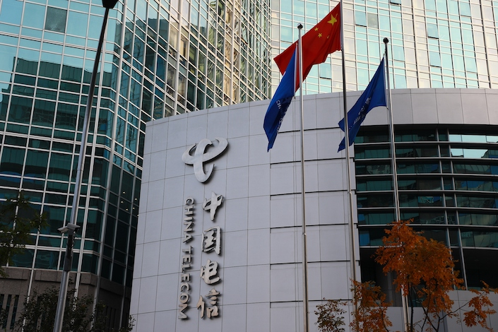China Telecom reported a net profit of $3.2 billion last year, a 1.6% increase from 2019.