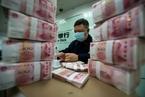 深圳排查1772亿元经营贷业务 收回21笔违规贷款