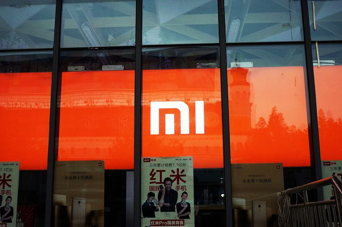 Xiaomi is one of 44 Chinese companies put on the U.S. Defense Department's blacklist during the Trump administration due to alleged ties to Chinese military. Photo: VCG