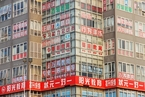 北京推迟学科类线下补习复课 教培机构再迎监管风暴