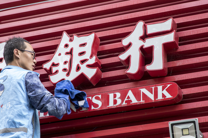 Sichuan will issue 11.4 billion yuan of 10-year SPBs at a coupon rate of 3.5% to recapitalize 21 banks.
