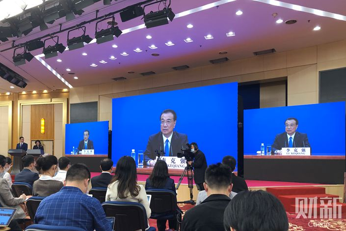 Premier Li Keqiang attends a press conference on March 11. Photo: Zhou Tailai/Caixin