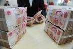 2021年新增地方债限额尚未完全下达 刘昆称适当放宽专项债发行时间限制