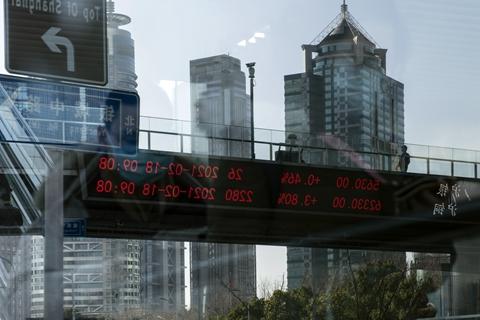 "IPO股东穿透细化规则 持股少、无""造富""被排除"