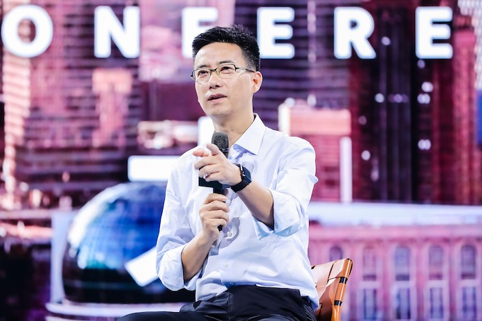 Ant Group CEO Simon Hu at a fintech conference in Shanghai Sept. 24, 2020.