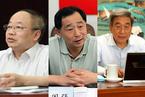 反腐记|彭波被查 两虎被诉