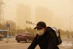 北方沙尘再起 过境城市或现重度及以上污染