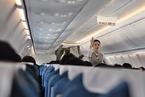 民航局通报处理东海航空 涉事机长乘务员被公司终身停飞