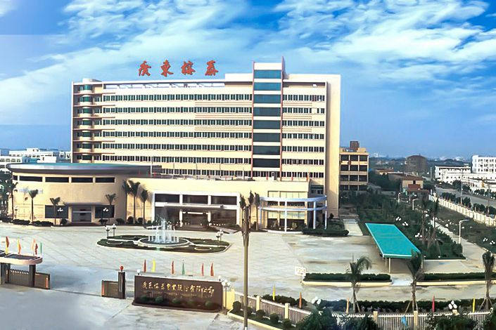 Guangdong Rongtai's headquarters in Jieyang, Guangdong province. Photo: Guangdong Rongtai