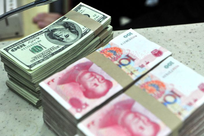 Today, people fearing the yuan's 10.7% rise versus the U.S. dollar since late March 2020 make the same mistakes as weak-yuan worriers did in the past. They misunderstand how the global economy works. Photo: IC Photo