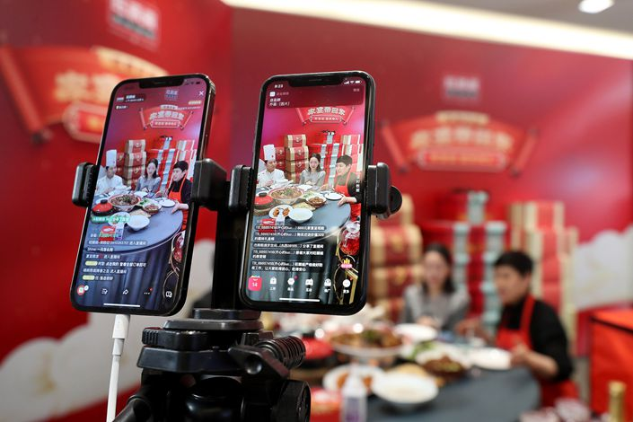 The campaign comes as online trading platforms have soared in popularity with a boom in home-based shopping during the global pandemic. Photo: VCG