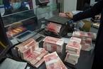 广东2.77亿元资金违规入楼市 银行界人士称自查难度大