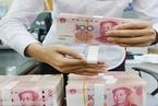 【市场动态】中国5月金融数据较上月小幅回暖 经济复苏之际信贷扩张节奏稳健