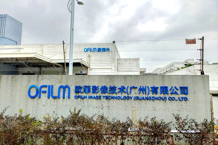 An OFilm factory in Guangzhou, South China's Guangdong province, on Jan. 22. Photo: VCG