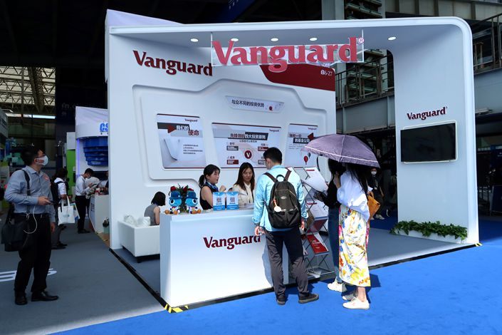 A source close to the financial authorities told Caixin that the regulatory review of Vanguard's application was going smoothly and it would have been approved in the coming two to three months.