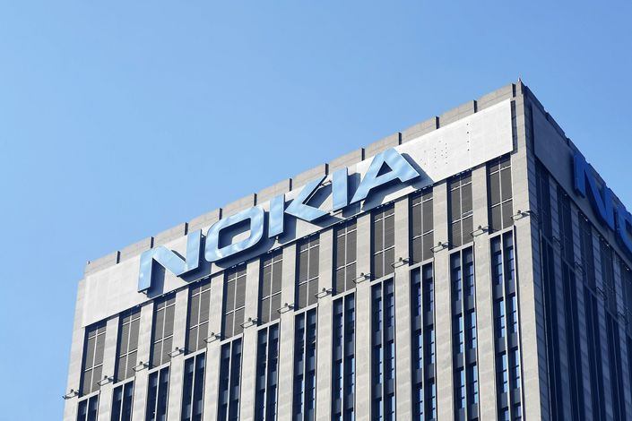 Nokia's business restructuring is in response to it losing ground in the global 5G wireless network rollout race against Huawei and Ericsson. Photo: VCG