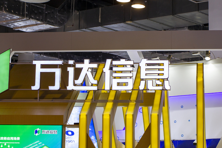 China Life Insurance is Wonders Information's largest shareholder with 18.21%.