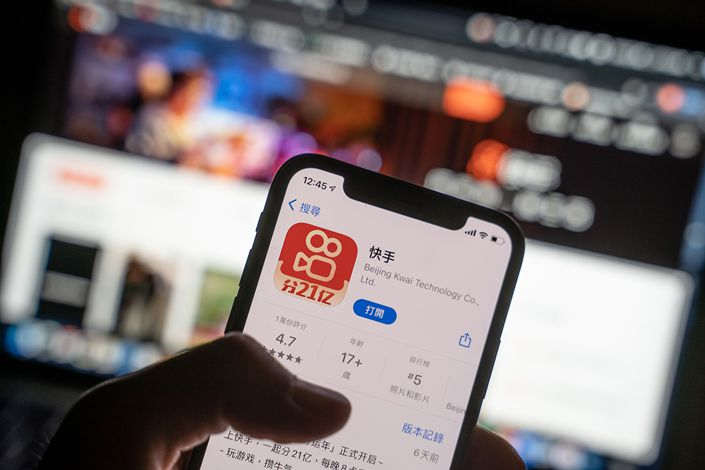 """The internet watchdog's latest campaign with the Ministry of Public Security is aimed at stepping up oversight of new apps to make sure they comply with regulations governing """"properties of public opinion"""" and """"capacity for social mobilization."""" Photo: VCG"""
