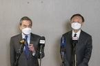 杨洁篪、王毅在中美对话后受访:一些问题仍存重要分歧