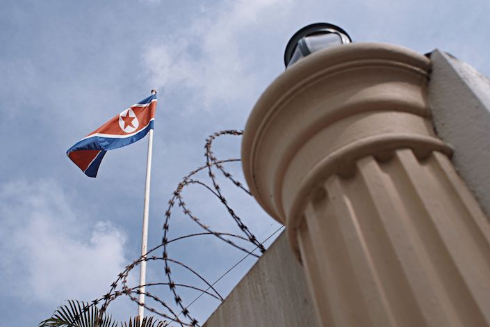 A North Korean flag waves over the North Korean Embassy compound in Kuala Lumpur in February 2017. Photo: Bloomberg