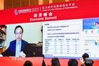 甘犁:疫情加大中国家庭收入与财富差距