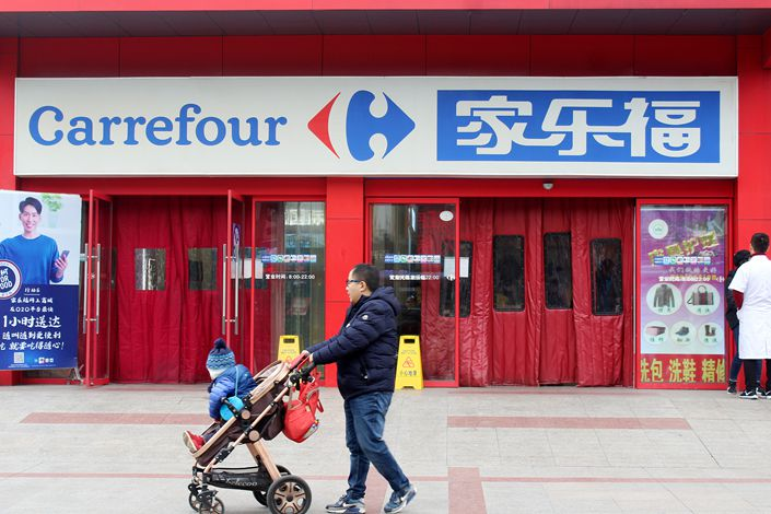 Suning now has 228 Carrefour stores across the country. Photo: VCG