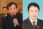 政法队伍教育整顿推开 十余天内北京法院三人被查