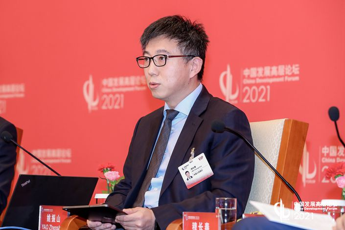 Mu Changchun, director of the People's Bank of China's Digital Currency Research Institute, speaks at the China Development Forum 2021 on Saturday. Photo: China Development Forum