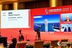 道达尔CEO:天然气是支持能源转型的关键一环
