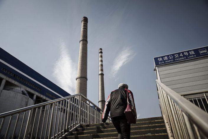 Beijing Jingneng Power Co. Thermal Power Plant in Beijing