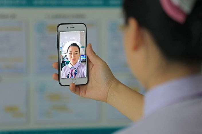 "China has issued new regulations that clarify what counts as ""necessary"" personnel information that mobile apps are allowed to collect from their users. Photo: IC Pohto"