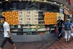 """香港核心商区""""空铺潮""""持续 尖沙咀空置率升至18%创新高"""