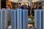 """绿城中国计划至2023年符合""""三道红线""""管控目标"""