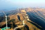 能源内参|清洁能源消纳监管方案印发;中国铝业2020年净利同比下降13%