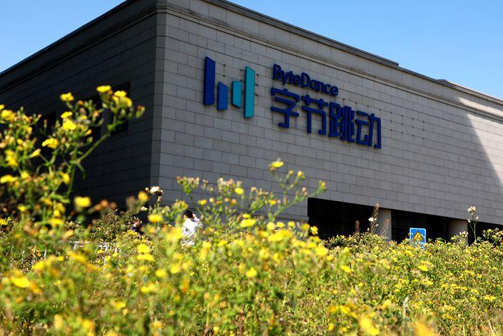 ByteDance's headquarters in Beijing on May 10. Photo: VCG