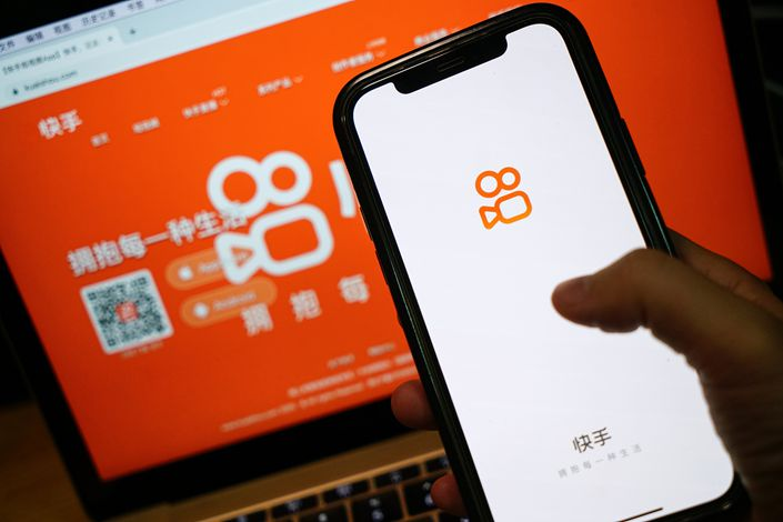 Kuaishou racked up the loss as competition in China's short-video market intensifies, with the company locked in a battle to win users with ByteDance. Photo: VCG