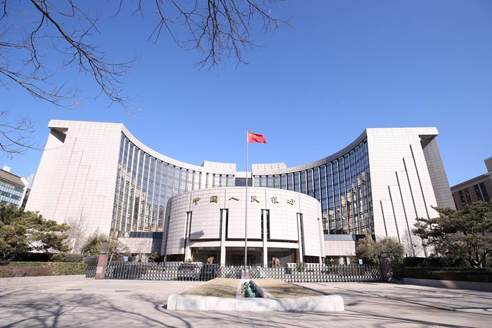The People's Bank of China headquarters in Beijing. Photo: VCG