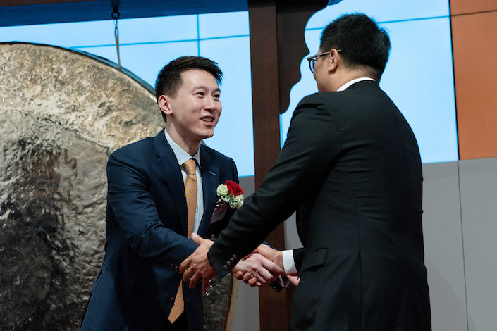 Chew Shou Zi, then chief financial officer of Xiaomi, at the company's listing ceremony at the Hong Kong Stock Exchange on July 9, 2018.