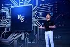 百度AI芯片昆仑首次独立融资 投后估值约130亿元