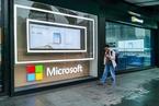 四年扩容12倍 微软云打算在中国做什么?