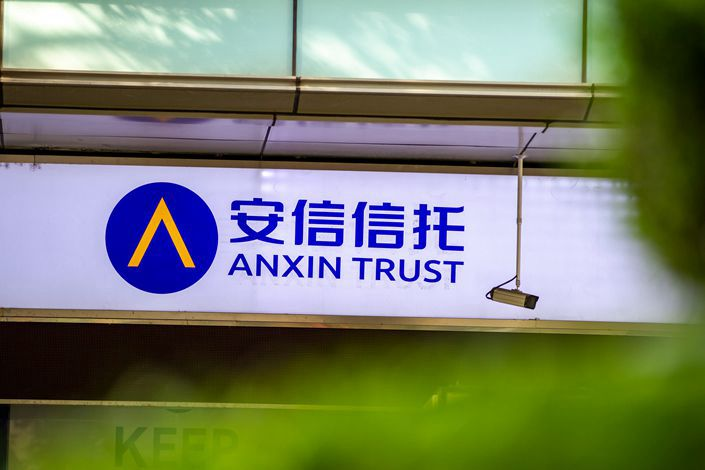 Anxin Trust was once lauded as China's most profitable trust company. But it imploded after a 50 billion yuan financial black hole was discovered in its books. Photo: IC Photo
